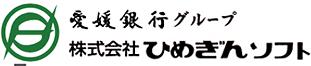 株式会社 ひめぎんソフト